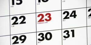2/23 天皇誕生日の振り替え休日は診療します